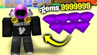 HACKS in bubblegum simulator.. (roblox)