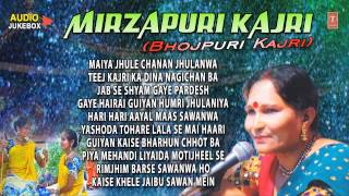 MIRZAPURI KAJRI - Bhojpuri Kajri Audio Songs Jukebox By URMILA SRIVASTAV