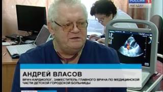 Магаданский детский врач кардиолог Андрей Власов обследует детей на собственном кардиорегистраторе,(, 2015-09-17T06:27:20.000Z)