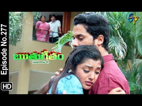 Ruthugeetham (Ruthuragalu-2)   22nd August 2018   Full Episode No 277   ETV Telugu