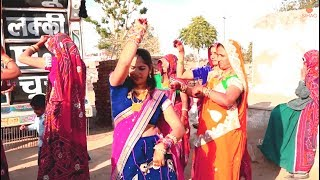 New Marwadi dance 2018 | New Village Girl Dance 2018 | New Dj song 2018