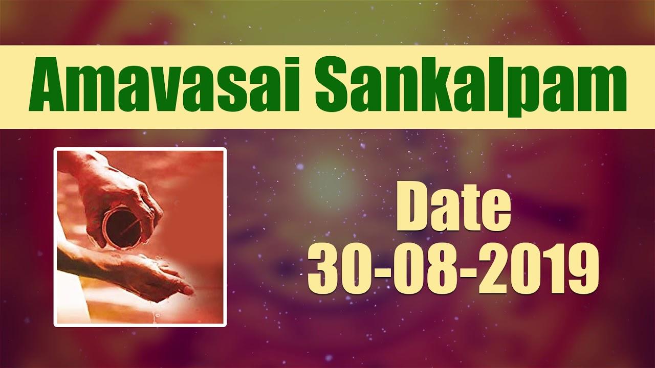 Amavasai Sankalpam - 08-30-2019