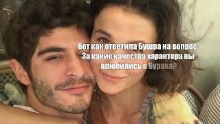 Сериальные пары, которые вместе в жизни. Турецкие пары