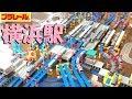 【プラレール】横浜駅を再現してみた の動画、YouTube動画。