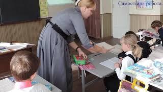 Урок математики в інклюзивному класі ( 3 клас ) Вагнер М.С.