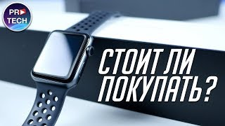 Полный обзор Apple Watch 3: Только самое важное! | ProTech