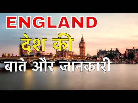 ENGLAND FACTS IN HINDI || कमाल का देश || AMAZING FACTS ABUT ENGLAND || LONDON FACTS