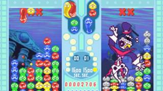 Fun with Puyo Pop Fever GBA