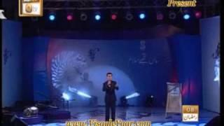 Qasida Burdah( Rahim Shah In Qtv )By Visaal