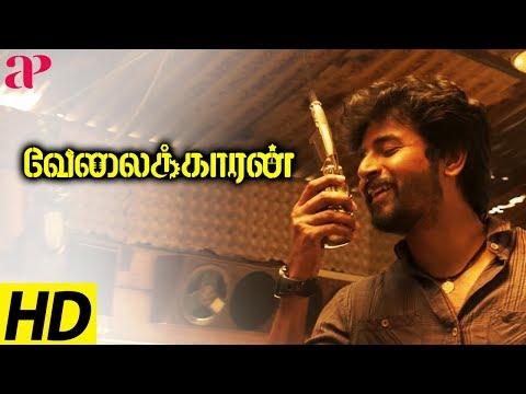 Tamil Hit Songs | Velaikkaran Movie Songs | Karuthavanlaam Galeejam Song | Sivakarthikeyan | Anirudh