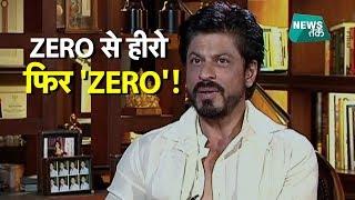5 बड़े सवालों के जवाब में क्या बोला बॉलीवुड का किंग? EXCLUSIVE | Shahrukh Khan Salman Khan