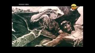Тень за кулисами-Первая мировая война.