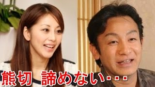 タレントの熊切あさ美(34)が29日、 読売テレビの情報番組「情報ラ...