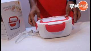 How to use multi-functional Electric Lunch Box