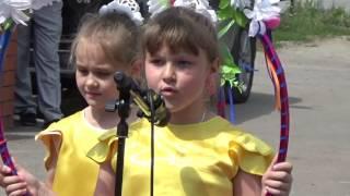 Концертная программа - День Святой Троицы в пгт. Подгоренском