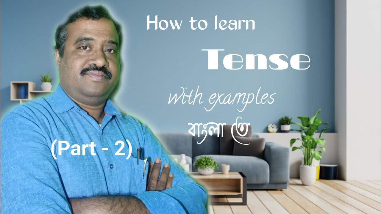 How to learn Tenses easily in Bengali