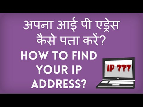 how do i find my ip address on my iphone how do i find my ip address by kya kaise 21490