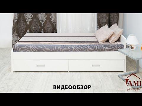 детская кровать элиза мод1 Youtube