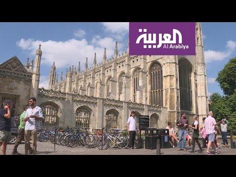 العربية في جامعة أكسفورد .. تعرف على العراقة  - نشر قبل 1 ساعة