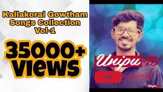 Kallakorai Gowtham Songs Collection | Vol-1 | Love Forever | Audio Jukebox | Bagada Song | Unipu TV
