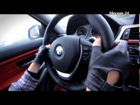 """Москва рулит"": BMW 4 Series"