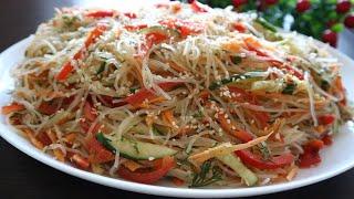 ФУНЧОЗА-по корейски с овощами,ну очень вкусный салат