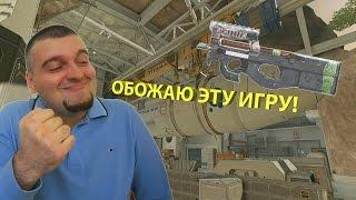 Скачать Warface FN P90 ПРО WARFACE