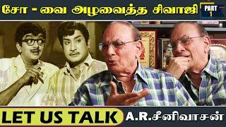 கலெக்டராக ஆசைப்பட்ட ஜெயலலிதா   A.R.Srinivasan   Exclusive Interview   LET US TALK Part - 1