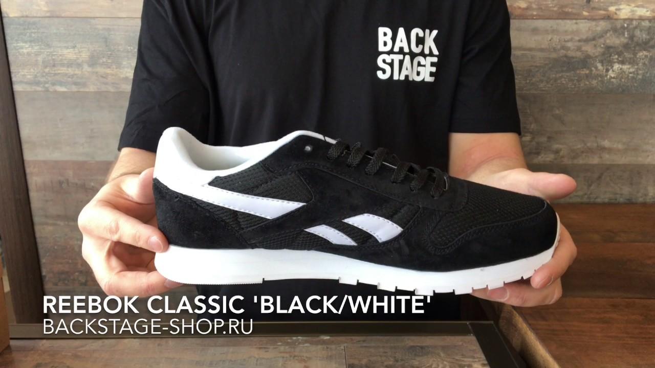 Reebok Classic 'Black/White' - YouTube