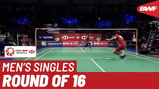 R16 | MS | Jonatan CHRISTIE (INA) [6] vs. Rasmus GEMKE (DEN) | BWF 2019