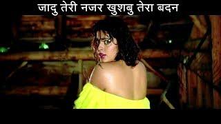 srkjuhi-jadu-teri-nazar-khushbu-tera-badan-darr-1993-kalpakbhushan