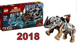 LEGO Marvel 2018 Чёрная Пантера наборы