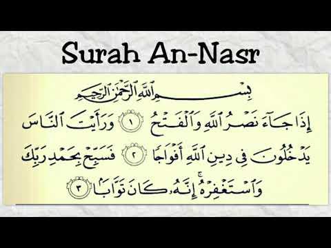 Surah An-Nasr for kids