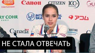 Загитова не стала отвечать на вопрос про Кихиру