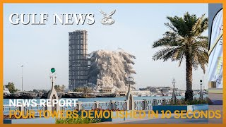 Abu Dhabi's Mina Plaza Towers demolished in 10 seconds
