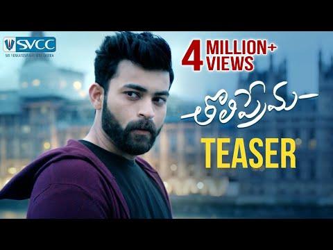 Tholi Prema Official Teaser - Varun Tej | Raashi Khanna