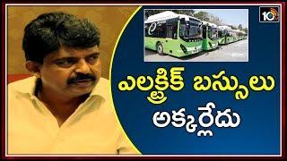 ఎలక్ట్రిక్ బస్సులు అక్కర్లేదు | Electric Buses are Not Needed in AP, Says Judge B Sivasankara Rao