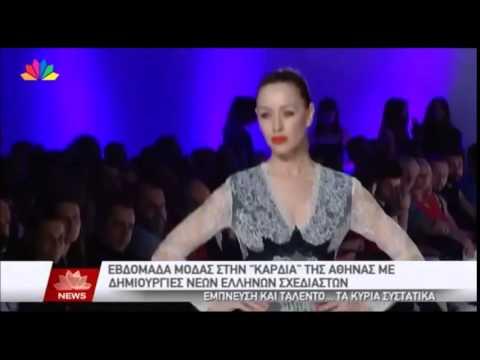 17th AXDW @Star Channel News