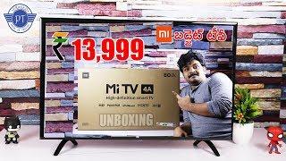 Xiaomi MiTV 4A Unboxing & initial impressions ll in telugu ll by prasad ll
