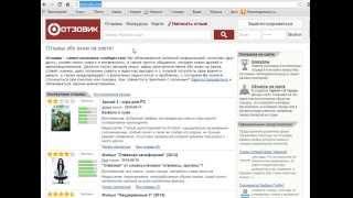 Заработок на отзывах в интернете: Отзовик и Айрекоменд. Обзор и личный опыт