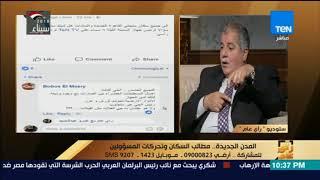 #رأى عام -  رئيس جهاز مدينة السادات  قرية أولمبية 500 فدان قريبا فى السادات
