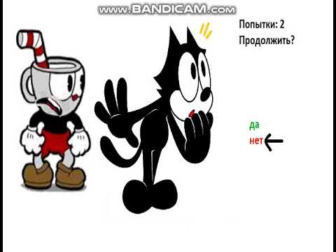Felix The Cat Cuphead Russian Mega Drive Bootleg Continue Game Over Youtube