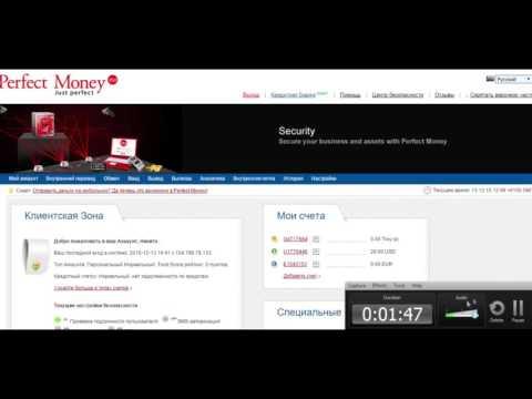 Вывод webmoney (вебмани) на -