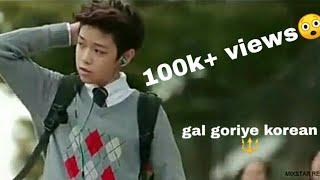 Gall Goriye ( FULL SONG ) KOREAN MIX  LATEST SONG 2018