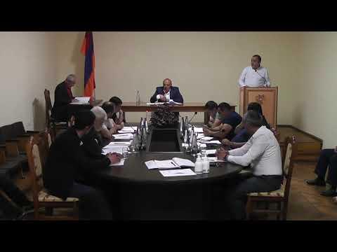 Սիսիանի համայնքի ավագանու նիստ 21.05.2021