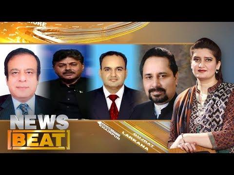 News Beat | Paras Jahanzeb | SAMAA TV | 23 Sept 2017