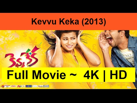 rambabu song from kevvu keka hd 1080p