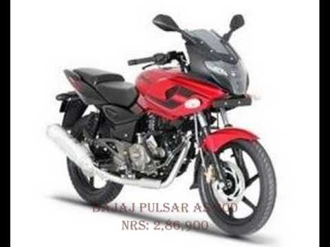 Bajaj Bikes Price in Nepal
