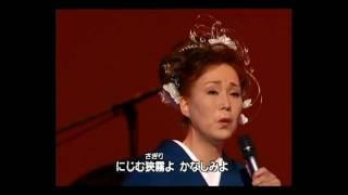島倉千代子50周年記念リサイタルより~