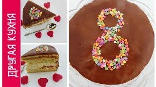 Торт Эскимо к 8 марта! Праздничная инструкция для мужчин.